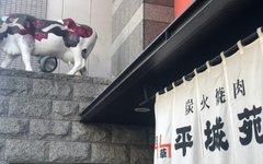 Heijoen Main building Asakusa Kaminarimono store