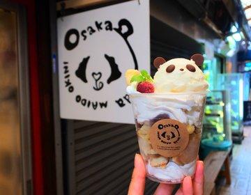 全国からパンダ好きが大集合!日本橋商店街にあるぱんだだらけの人気カフェ♡