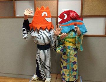 三重県・伊賀の地元民に愛されるスポット!人気温泉と安くて美味しいグルメ♡