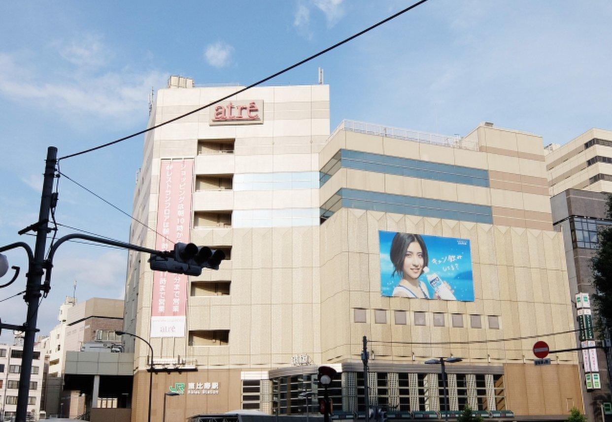 恵比寿駅 (Ebisu Sta.)
