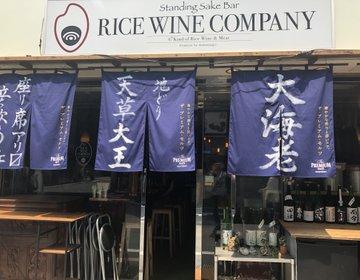 西新宿で天草名物の海老出汁ちゃんぽんを味わおう!立ち飲みバーでサクッとランチ!