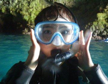 沖縄旅行におすすめ!神秘的な青い世界青の洞窟でシュノーケリング体験と琉球村で沖縄体験