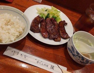 【仙台の美味しいものを食べ尽くせ!】仙台駅近くで名物をお腹いっぱい食べて話題の水族館も満喫の旅!