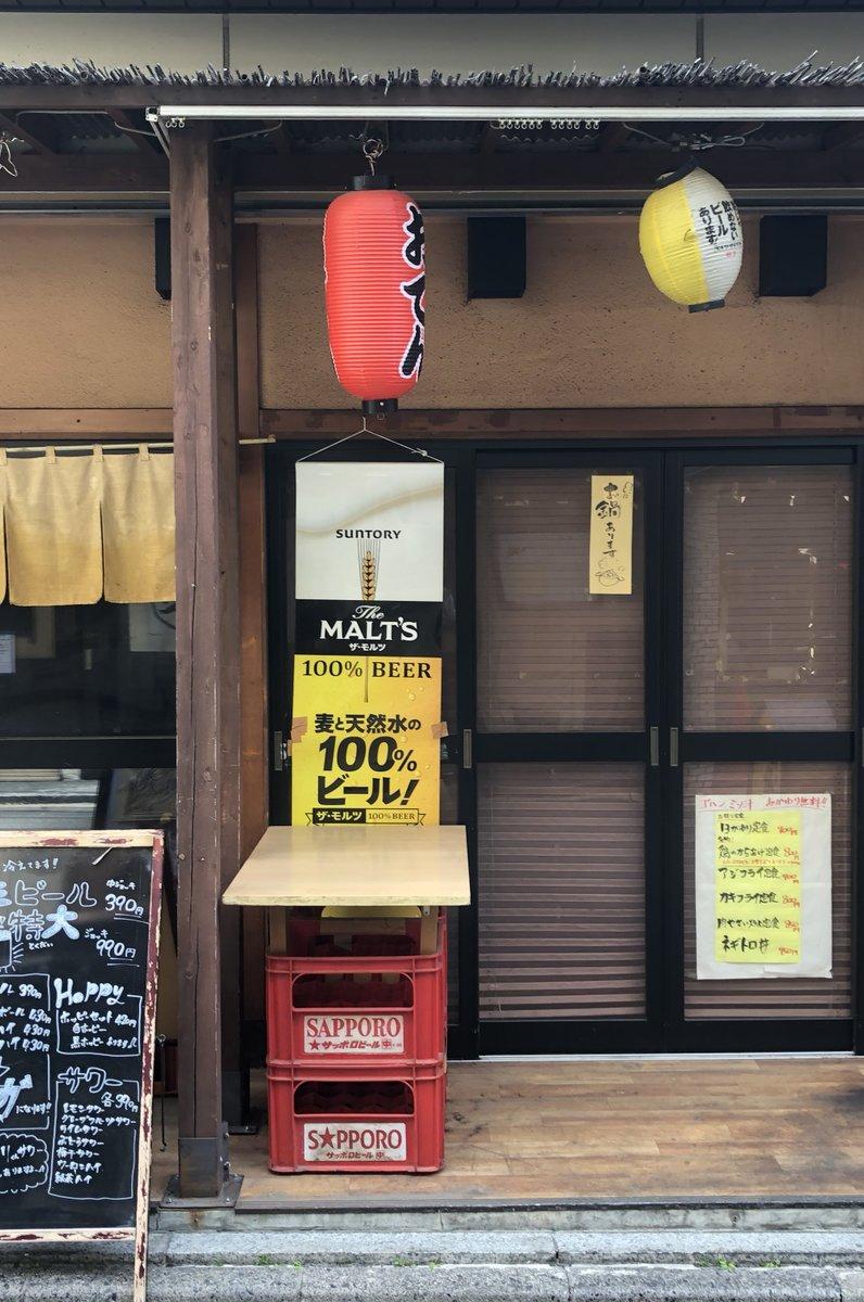 海虎 新宿店 (カイト)