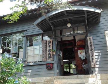 美しい日本!ミシュラン1つ星獲得の「妻籠」歴史風土めぐる中山道の旅へ