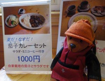 【旅猿ロケ地巡り】北海道の旅②ちぱしり・トロッコ<車不要>