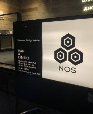 NOS bar&dining