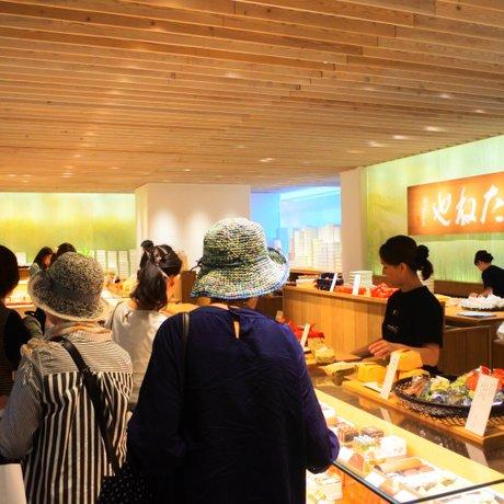 ラ・コリーナ 近江八幡店