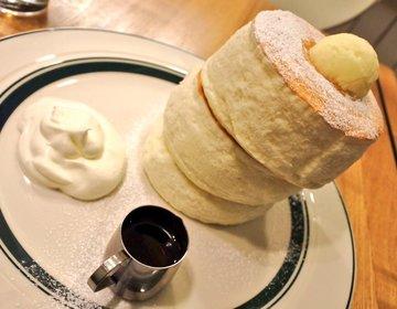 限定20食!?関西で人気沸騰中スイーツ好きな男子も女子もこれ食べて幸せに♪パンケーキ〔gram〕