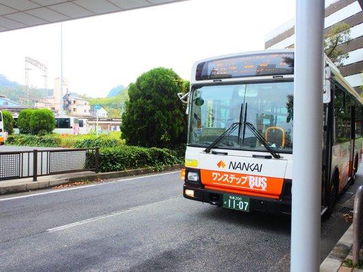 河内長野駅前/南海バス