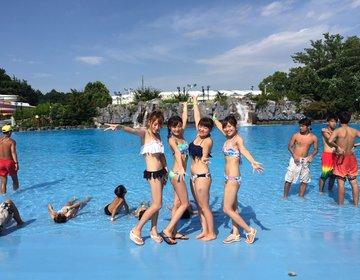 【低価格で楽しめる最強プール】2400円を握りしめて西武園ゆうえんちプールで遊びつくそう!