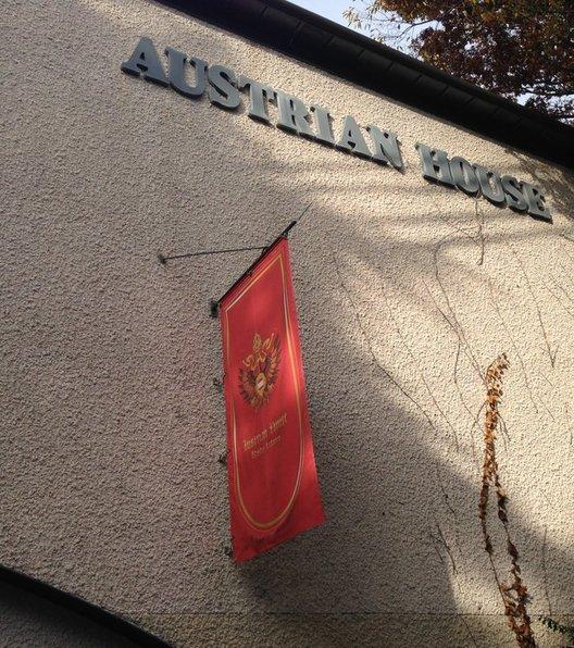 ウィーン・オーストリアの家