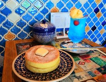 【まるで書庫の水族館】堀江のおしゃれなレトロカフェでいただく純喫茶風ホットケーキ♡