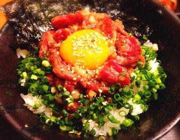 【神楽坂の絶品ローストビーフ丼】焼肉店のランチでリーズナブルに美味しいおもてなし♪