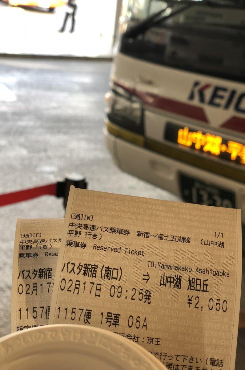 森の駅 富士山