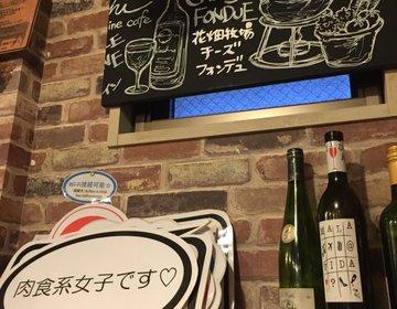 『横浜駅』おいしい熟成肉がリーズナブルに食べられます