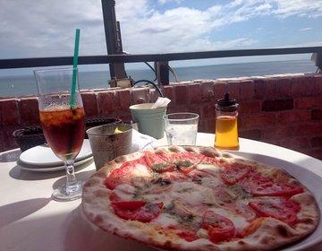 彼女が絶対喜ぶ!七里ヶ浜デートにおすすめの海の見えるレストラン アマルフィ。待ち時間も教えます