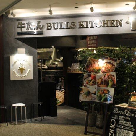 牛たんダイニング ブルズ キッチン