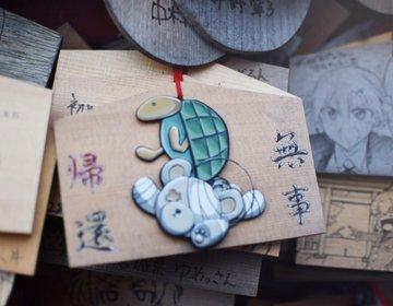 【ガルパン聖地巡り】にわかでも楽しめる聖地巡り!茨城県・大洗町