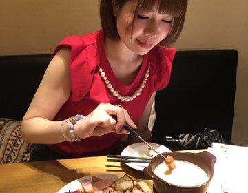 渋谷・安くてコスパのいい店発見!個室もある【渋谷・合コン・激安・チーズフォンデュ】