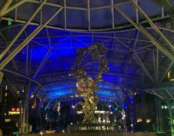 シンガポールでインスタ映え旅!カジノがあるリゾートワールドセントーサ島観光