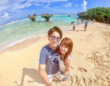 フォトスポット盛りだくさん♪カップルで楽しむ3泊4日の充実沖縄本島旅行♡