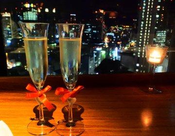 1万円以下のおすすめ梅田ディナーデート!素敵な夜景が見えるTOP30は特別な日に訪れたいレストラン