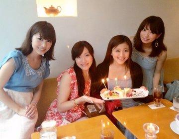 お誕生日女子会!表参道のデザインカフェからの隠れ家シチリア料理ディナー
