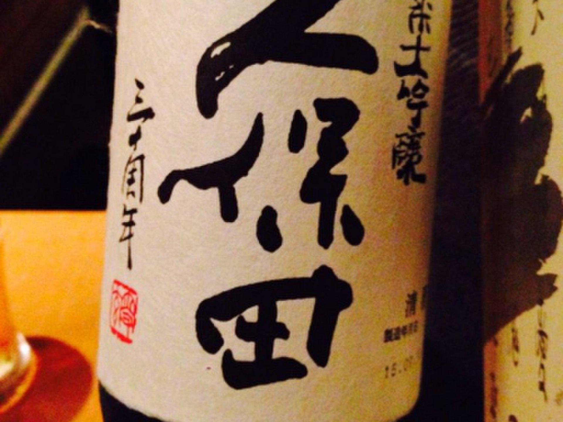 恵比寿西口周辺の人気和食店!旨い日本酒と一緒に美味しい和食のディナーを。