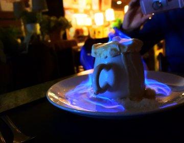 「老舗喫茶店の燃えるドリンク!?」世にも不思議な焼氷ってどんな氷?