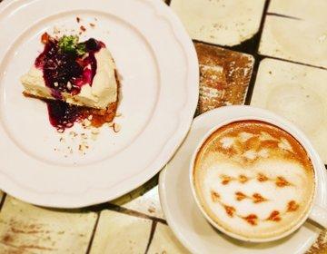 恵比寿・食べログ3.5超えのお洒落カフェ♡マザーアースカフェでアラサーでも大満足の女子会♡ラテアート