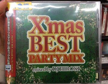 【クリスマス直前】恋人、女子会、家族とパーティー、ドライブ、おすすめのクリスマスBGM特集!