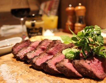 【速報】立川に肉横丁が!?超希少部位の塊肉ステーキを堪能♡