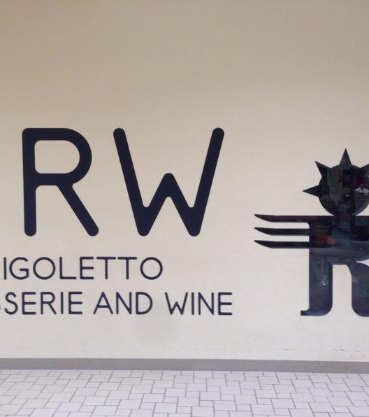 RIGOLETTO ROTISSERIE AND WINE 東京スカイツリー店