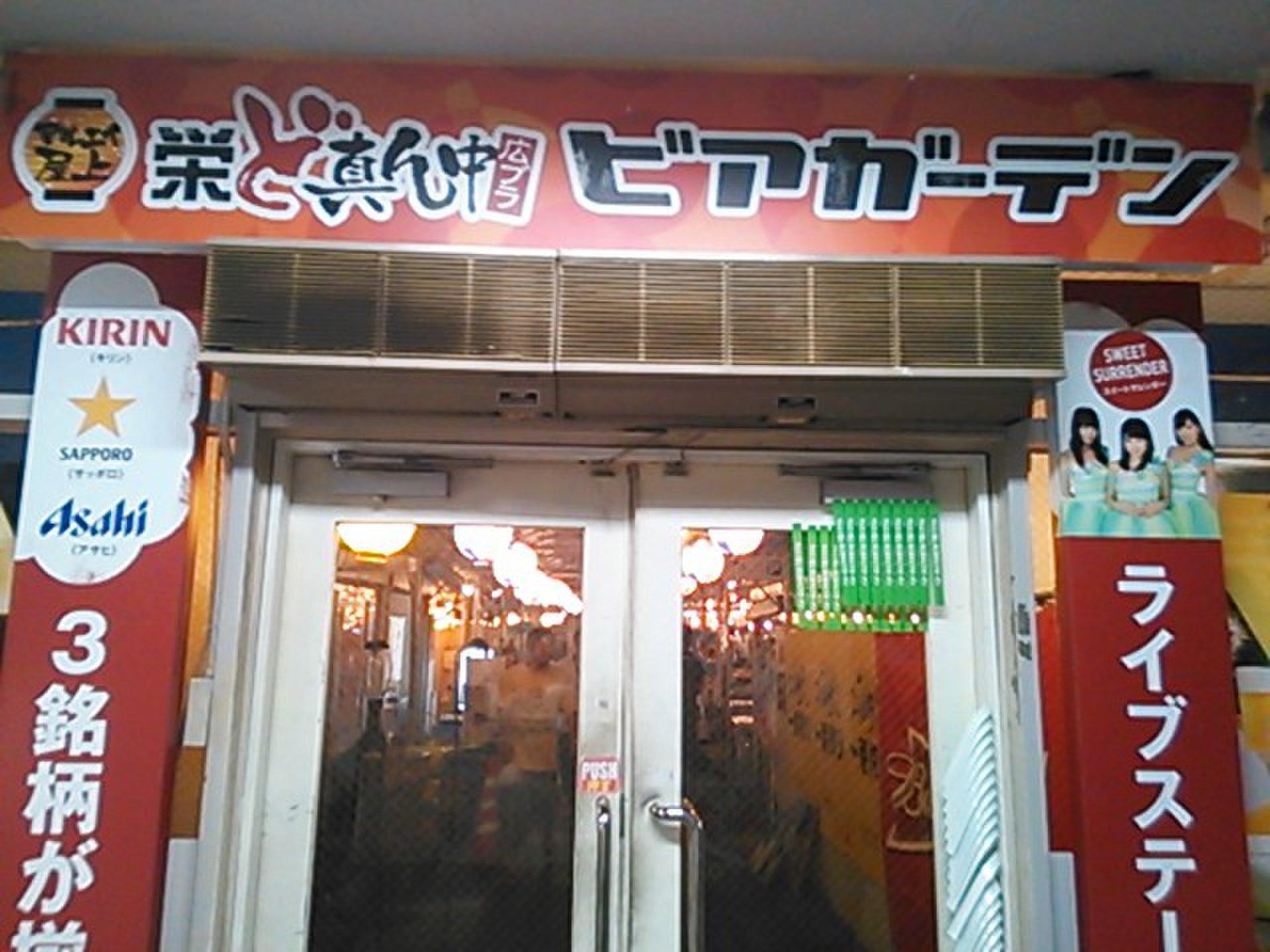 【閉業】マルエイ屋上 栄ど真ん中 ビアガーデン