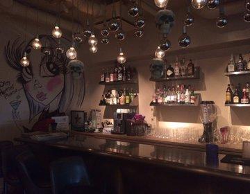 """【知ってるとデート上級者!?】本当は教えたくない!渋谷松濤の穴場なカフェ""""リルリール"""""""