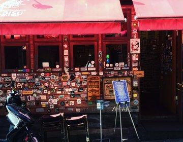 【渋谷・円山町】開花屋で絶品海鮮丼を。円山町にある開花屋。