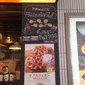 MR.waffle ルミネ新宿店