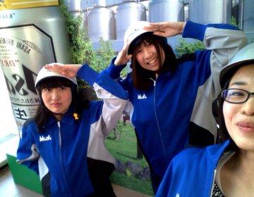 【昼間から無料でビールを飲もう!】アサヒビール工場見学、夜は野球観戦で札幌の夏を遊び尽くす!