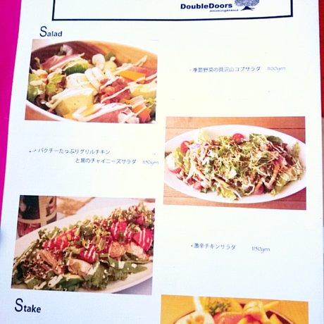 ダブルドアーズ 七里ヶ浜店