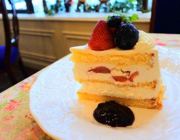 【休日・ひとり】1度立ち止まったら入ってしまう!なんばで美味しいケーキとぴったりの紅茶を楽しもう♡