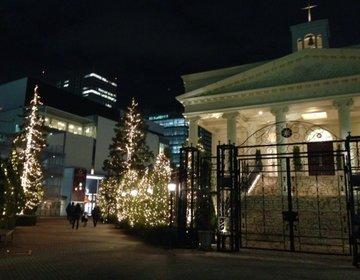 【横浜クリスマスデートにおすすめコース】夜景が綺麗なディナースポットからイルミネーションへ!