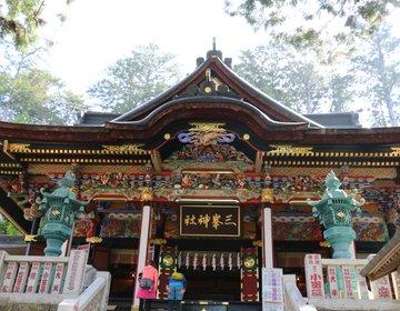 【埼玉・秩父】関東最強クラスのパワスポ!人気すぎる限定お守り『白い氣守り』とは…「三峯神社」