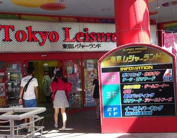 【お台場デートプラン】東京レジャーランド・ライドスタジオ!デートや家族連れにおすすめテーマパーク!
