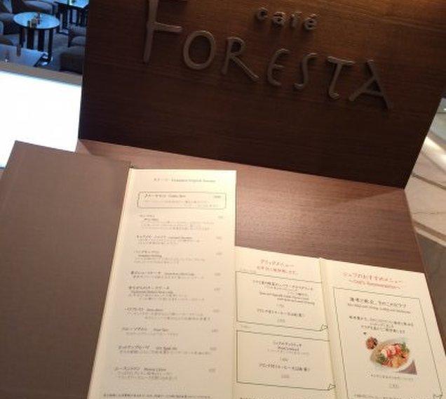 カフェ フォレスタ