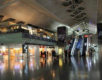 【中部空港セントレア】飛行機を見ながら入浴、買い物、食事、夜景イルミネーションがある新名古屋観光地♡