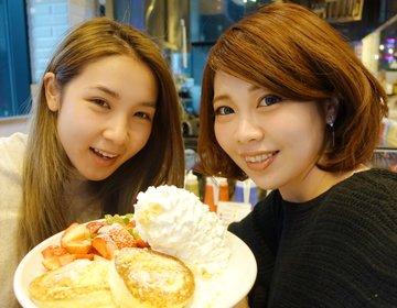新宿駅徒歩3分、Wi-Fi無料のお店♡苺を1パック使ったパンケーキなどの激ウマフルーツパンケーキ発見