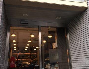 天現寺カフェ〜食べログ3.5広尾にある全国のお取り寄せスイーツが楽しめるCafe