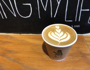 【札幌コーヒースタンド】3種の北海道ミルクを選べる絶品カフェラテ♡「バリスタートコーヒー」