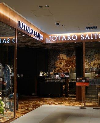 JOTARO SAITO GINZA SIX店